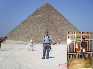 Cairo القاهرة Egypt (July 2008)
