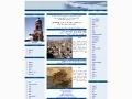 www.pptourism.com