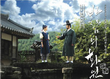 Painter of the Wind(바람의 화원)